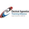 2020 Apprentice Intake